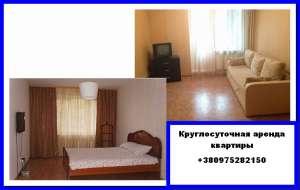 Снять квартиру в Киеве. Посуточная аренда двухкомнатной квартиры - изображение 1