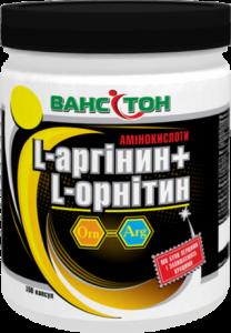 Спортивное питание Ванситон L-Аргинин + L-Орнитин - изображение 1