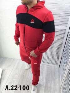 Спортивный костюм. - изображение 1
