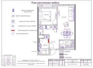 СРОЧНО Продам свою 2-х комнатную квартиру (студия+спальня). - изображение 1