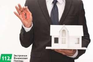 Срочный выкуп квартиры в Киеве за 24 часа по выгодной цене. - изображение 1