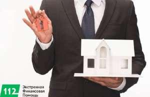 Срочный выкуп недвижимости за 1 день в Киеве. Выкупим квартиру с выплатой до 90% от рыночной стоимости. - изображение 1