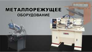 Станки, прессы, гильотины, вальцы, трубогибы,листогибы,молоты - изображение 1