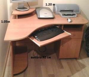 Стол компьютерный угловой. Полка секционная - изображение 1
