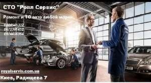 СТО Audi в Киеве. Ремонт Audi Киев правый берег. Ремонт ходовой Audi в Киеве. - изображение 1