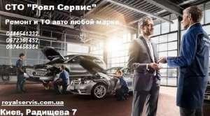 СТО Audi в Киеве. Ремонт Audi Киев правый берег . - изображение 1