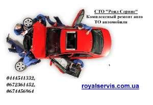 СТО Nissan Киев. СТО Volkswagen в Киеве. СТО Audi в Киеве. - изображение 1