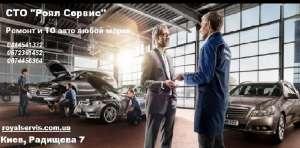 СТО Volkswagen в Киеве . Ремонтировать авто Киев правый берег. СТО Киев правый берег. - изображение 1
