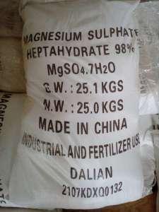 СУЛЬФАТ Магния купить. MG 16% S 13% МЕШОК 25 кг(Китай). - изображение 1