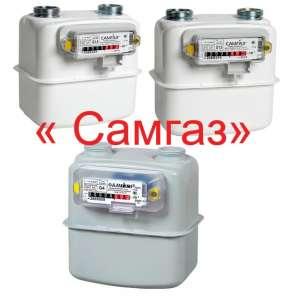 Счетчики газа Самгаз G 1.6,2.5,4 - изображение 1