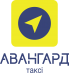 "Такси в Киеве ""Авангард"". - изображение 2"