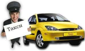 Такси Одесса заказ по номеру - изображение 1