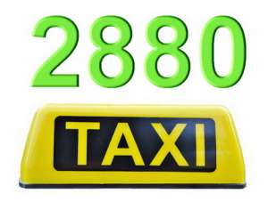 Такси Одесса оптимально. - изображение 1
