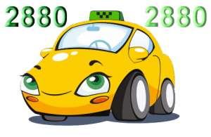 Такси Одесса экономно по 2880 - изображение 1