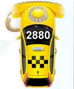 Такси Одесса 2880 звоните бесплатно - изображение 1