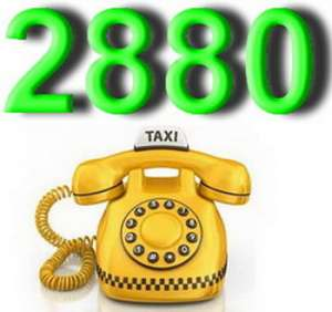 Такси Одесса 2880 надежный партнер - изображение 1
