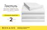 Перейти к объявлению: Текстиль (простынь, пододеяльник, наволочка, одеяло, подушки) секонд хенд - отличное качество от 2 евро/кг! (Коблево)