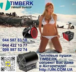 Тепловентиляторы, тепловые пушки Timberk - изображение 1