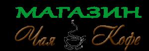 Товары из Европы, кофе, капучино, какао, цейлонский чай. - изображение 1
