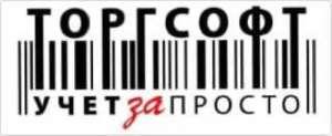 Торгсофт Київ | Автоматизація торгівлі - изображение 1