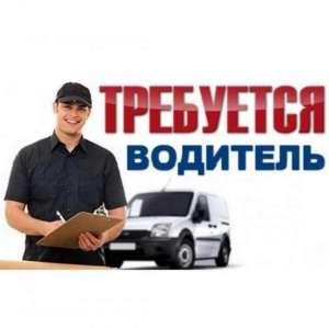 Требуется водитель категории СЕ Днепр. - изображение 1