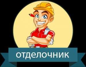 Требуется мастер - отделочник для ремонта квартир, Харьков - изображение 1