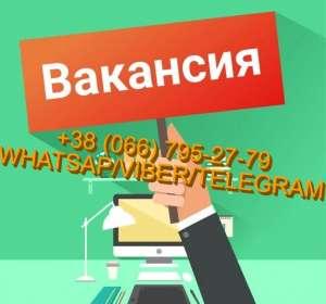 ТРЕБУЕТСЯ Снабженец Харьков. РАБОТА Удаленно - изображение 1