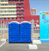 Туалетные и душевые кабинки, уличные биотуалеты - продажа, аренда, сервис. Сантехника - Покупка/Продажа