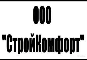 Тpeбyются слесари-сантехники - изображение 1
