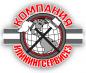 Перейти к объявлению: Уборка квартиры КлинингСервисез, Святопетровское (Петровское).