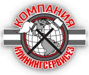 Уборка однокомнатной квартиры Киев Святошинский район - изображение 1