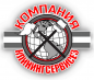 Уборка 1 комнатной квартиры после ремонта в Киеве - изображение 2