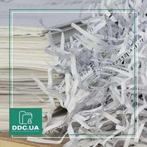 Уничтожение документов на промышленном шредере в Киеве - изображение 1