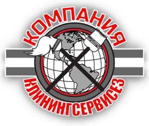 Услуга уборка кафе Софиевская Борщаговка. - изображение 1