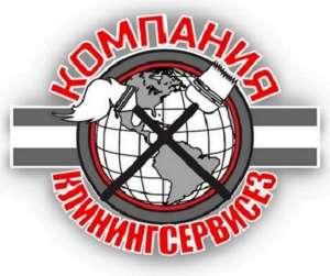 Услуги клининга помещения Петропавловская Борщаговка - изображение 1