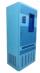 Перейти к объявлению: Установка (автомат) газированной воды