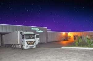 Фабрика переработки и заморозки ягод - изображение 1