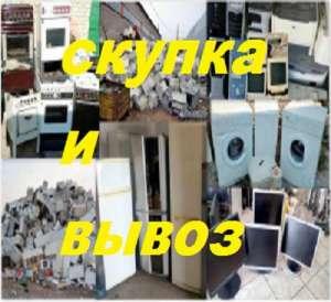 Холодильники. Дорого покупаем в Харькове! - изображение 1