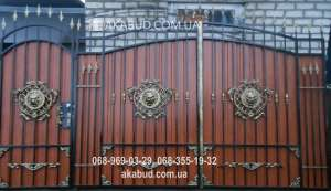 Художественная ковка Кривой Рог. Ворота, навесы, решетки, козырьки, калитки, перила - изображение 1