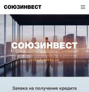 Частный займ, кредит под залог недвижимости, авто. Харьков. - изображение 1