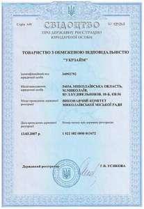 Частный займ на карту без предоплат до 75000 грн. - изображение 1