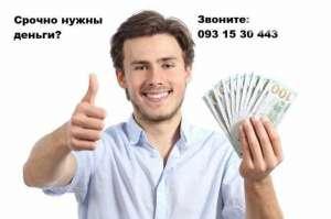 Частный кредит для населения Украины от честной компании. - изображение 1