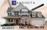 Перейти к объявлению: Частный кредит под залог недвижимости от 1,5%, Киев.