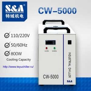 Чиллер CW5000 - изображение 1