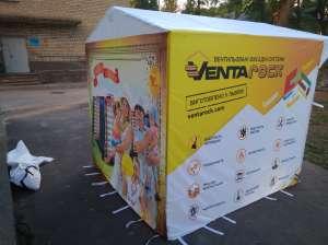 Шатры, рекламные палатки, каркасы Запорожье - изображение 1