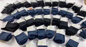 Шкарпетки Esmara 08-0793 - изображение 1