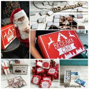 Эксклюзивные сладкие подарки на Новый Год - изображение 1