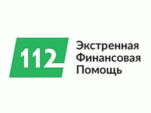 Экстренная финансовая помощь, кредит г. Киев. - изображение 1