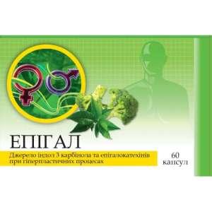 Эпигал.. Эпигал №60 в капсулах, Киев - изображение 1