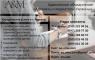 Юрист по трудовым спорам, адвокат по гражданским делам Харьков - изображение 2